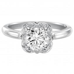 Adele Engagement Ring 14Kw