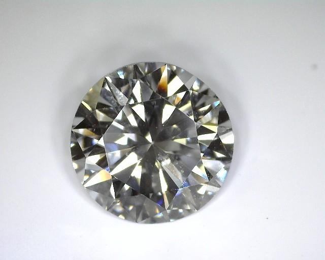 GIA 1.23Ct Round Diamond