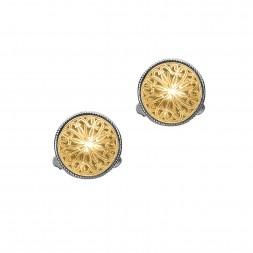 18Kt Gold And Silver Round Byzantine Cufflinks